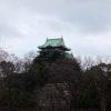 今さらながら初めて登城「大阪城天守閣」(全国城めぐり旅)