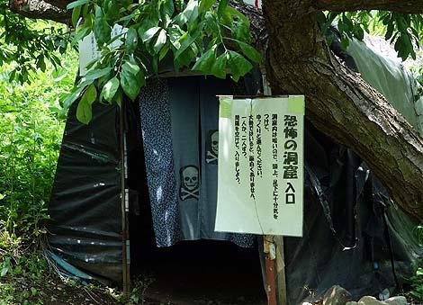 関東のパラダイス系B級珍スポットの横綱で恐怖の洞窟!ここはお化け屋敷?「プラムの国」(群馬みなかみ町)後編