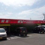 北陸日本海側では唯一、うどんそば麺類自販機とトースト自販機が生き残っています「ポピーとよさか」(新潟市)懐かしの自販機