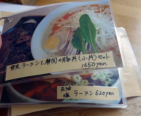 ぽっぽ亭(北海道弟子屈)駅弁にもなった♪めちゃめちゃ濃厚な摩周の豚丼