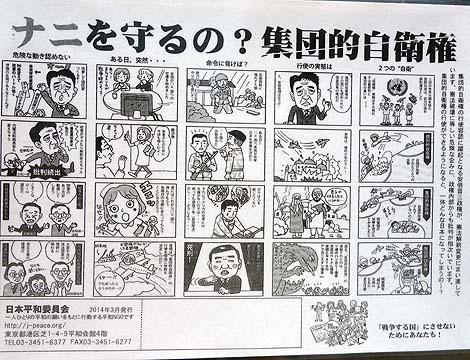 北海道一怪しい博物館と言い切ってええですね「レトロスペース坂会館」(北海道札幌)
