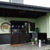 利福 医王寺店(福島県福島市)お値打ちの揚げ物系日替わり[ミンチカツと海老フライ]サービスランチ