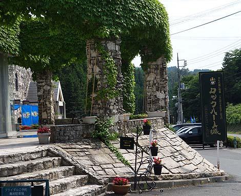 中世スコットランドにあった本物の古城のロックハート城を移築・復元!「大理石村 ロックハート城」(群馬吾妻郡)ニセ城?シリーズ