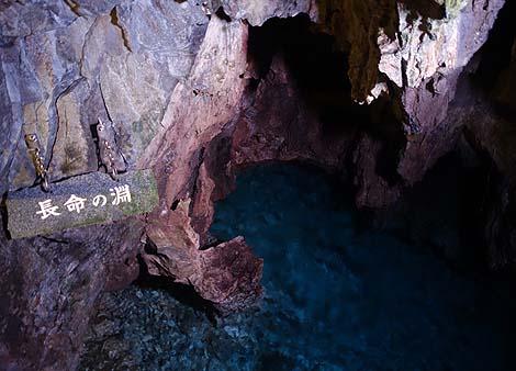洞窟探検♪日本3大鍾乳洞の1つはやはりでかかった!「龍泉洞」(岩手岩泉町)