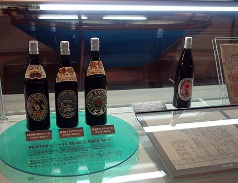 1890年に製糖工場として建設された赤レンガ工場を利用!「サッポロビール博物館」(北海道札幌)
