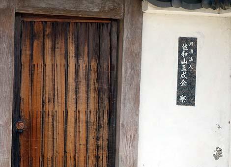 石田三成の佐和山城を再現?しかしすごい世界観だ・・・「佐和山遊園」(滋賀彦根)ニセ城シリーズ