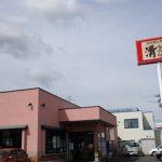 清次郎 弘前店(青森弘前)北海道から本州帰還後初の高級系回転寿司