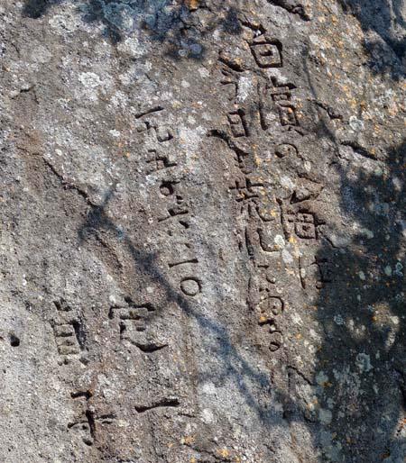 南紀白浜には自殺の名所が・・・奇岩地帯の宝庫!(和歌山)