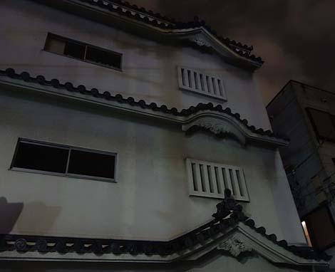 ビジネスホテル「城」(徳島市)怪しいニセ城シリーズ