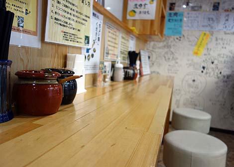 究極の塩だし そば助 北千住店(東京)3変化が楽しめるちょっとお高めの立ち食い系そば