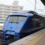 青いソニックで有名な特急列車(JR九州883系電車・特急ソニック)ハッピーバースデイ九州パスその7