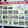 日本最古の鉄筋コンクリート城「洲本城」(兵庫淡路島)