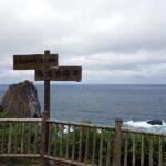 晴れた日はその海のコバルトブルーに感動してしまいます「積丹岬」(北海道積丹)