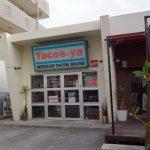 タコス屋[Tacos-ya] 新都心店(沖縄那覇)タコス・タコライス・オニオンリング・ポテトのセット