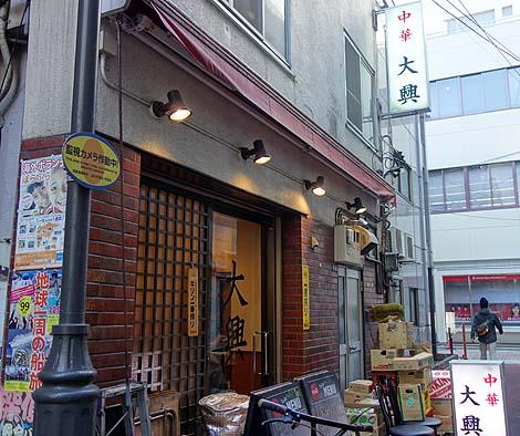 中華 大興(東京上野御徒町)路地にある取材拒否でも有名な大衆中華屋さん