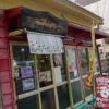 玉那覇ウシ商店(沖縄那覇)今回の沖縄滞在で一番旨かったと断言できる沖縄そば