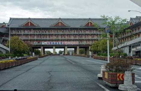 市全体が一つの宗教都市ってのも日本では珍しい「天理教協会 ...