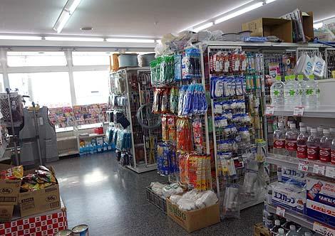 千見寺商店(北海道音威子府)札幌南光園の塩ホルモン/ご当地スーパーめぐり