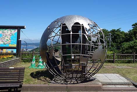 地球が丸く見えるからこの名前やと思ってたら違ってた「地球岬」(北海道室蘭)