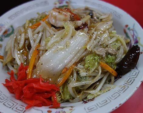 中華料理 珍来軒(秋田鹿角)秋田地方ローカルの大衆中華屋で中華丼をいただく