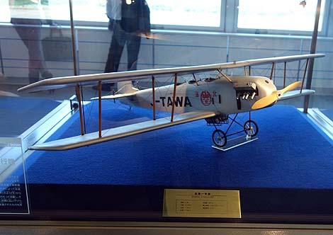 空港ターミナルビルにあるちょっとした航空博物館「大空ミュージアム」「ヒストリーミュージアム」(北海道新千歳空港)