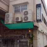 豚々ジャッキー(沖縄那覇)豚肉文化の地でいただく本格派豚カツ専門店