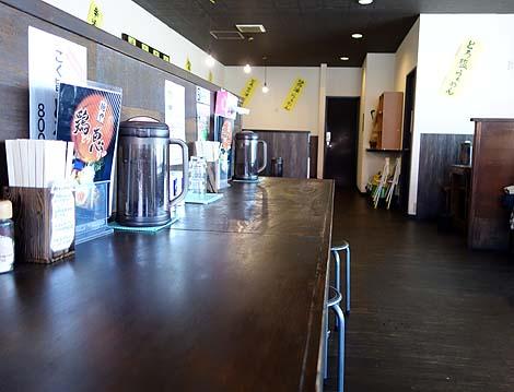 麺や 鶏恵 本店(北海道苫小牧)北海道旅最後の味噌ラーメンとチャーハンをセットで