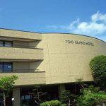 中標津町中にあるシティホテルの日帰り入浴「トーヨーグランドホテル[TOYO GRAND HOTEL]」(北海道中標津)