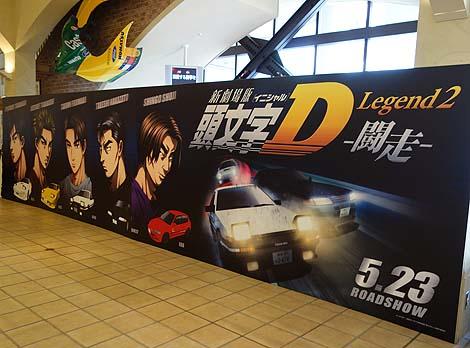 車好きにはたまんないトヨタの車が目白押しの無料テーマパーク!「パレットタウン MEGA WEB[メガウェブ](東京お台場)