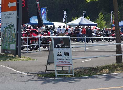 ホンダ車が愛車の方の聖地でもありモータースポーツのメッカ!ツインリンクもてぎ(栃木県芳賀郡茂木町)
