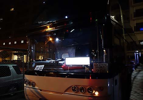 夜行高速バス 大阪・京都→東京 3列トイレ付ウェルカムライナー(中央交通バス)