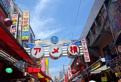 上野ぶらり街歩き(2014年ゴールデンウィーク4泊4日東京旅)