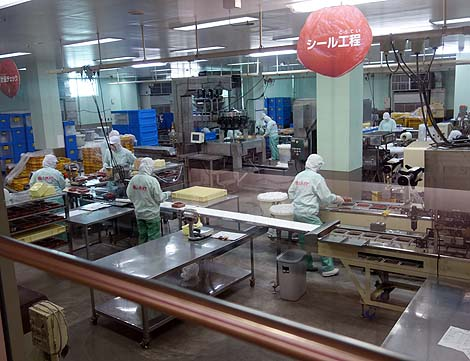 和歌山南紀の無料レジャースポット!工場見学と梅干し試食「紀州梅干館」(和歌山みなべ町)