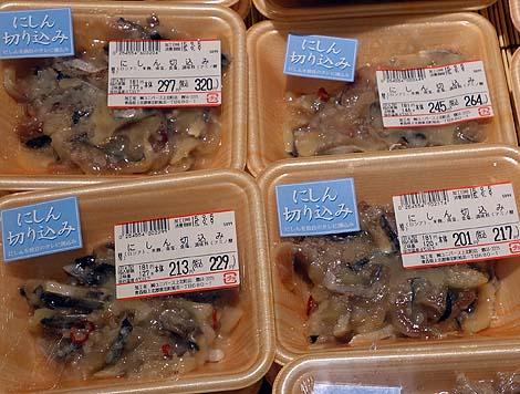 ユニバース 上北町店(青森三沢)生かつおとサンマの自車製海鮮丼/ご当地スーパーめぐり