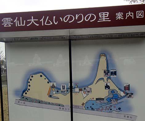 雲仙大仏 いのりの里(長崎県雲仙市)