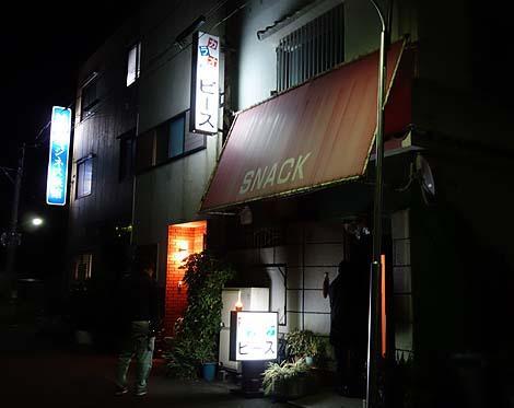 和歌山ぶらぶら泥酔、スナックはしご酒~アロチへ(和歌山市街地)