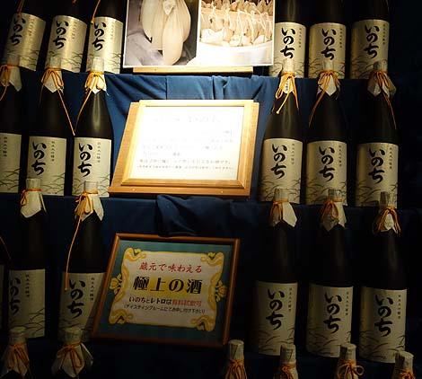 無料見学・無料試飲ができる福島県の酒蔵「大和川酒蔵北方風土館」(福島喜多方)