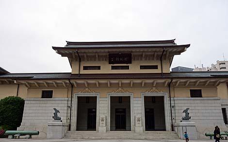 靖国神社 遊就館(東京九段下・市ヶ谷)零戦と彗星と桜花を展示